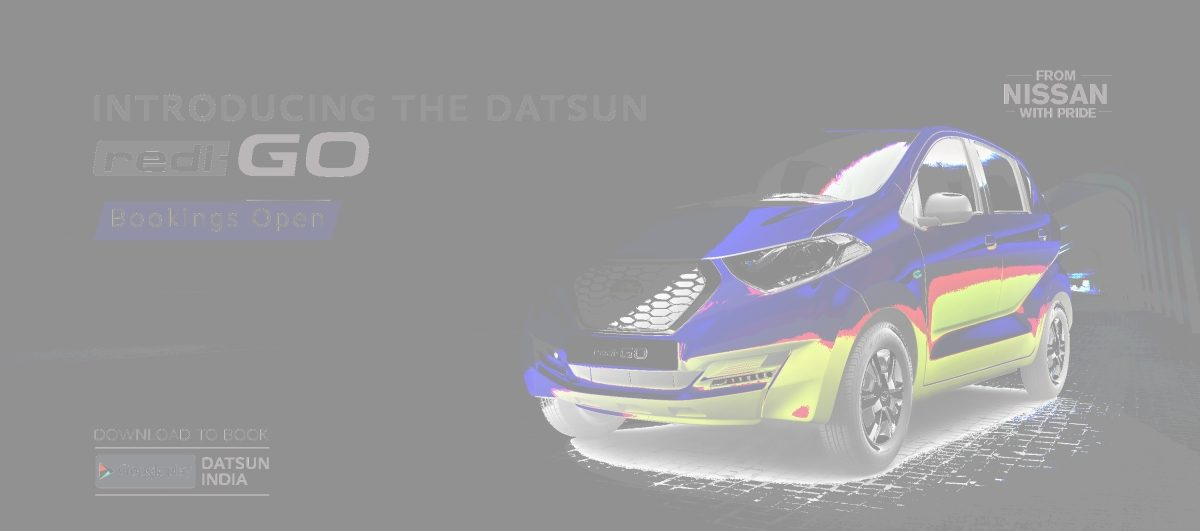 Nissan / Datsun It Is A Matter Of Pride