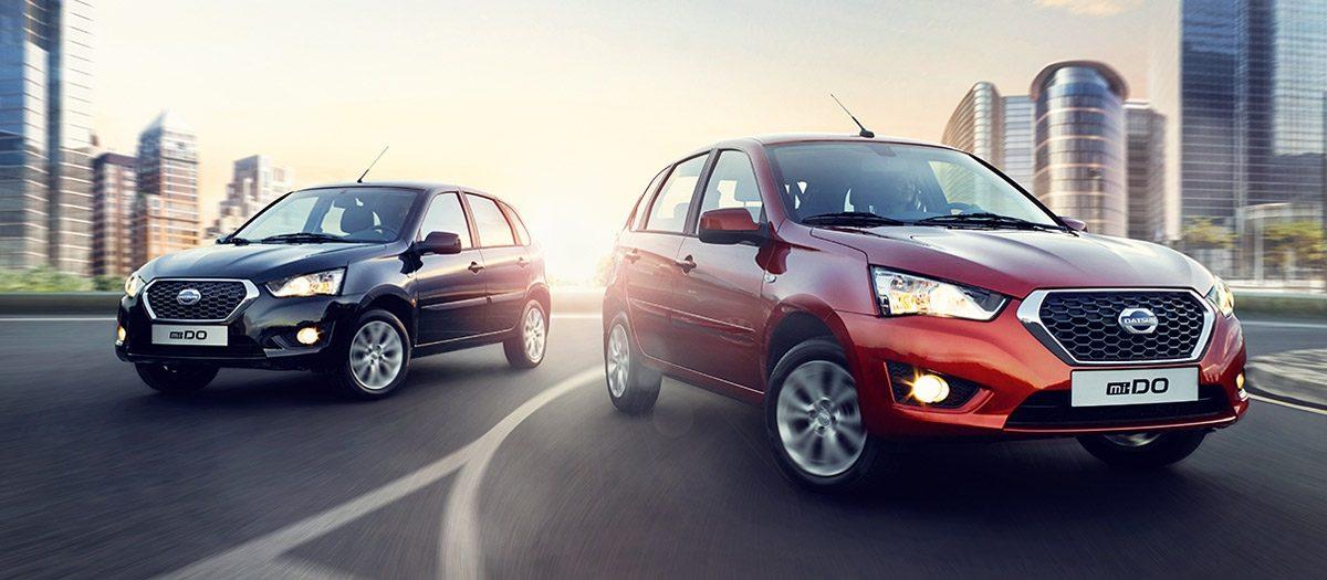 Datsun для корпоративных клиентов